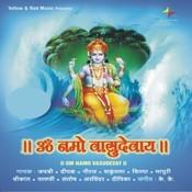 Shriman Narayana Stuti Song