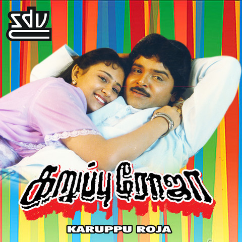 Karuppu Uruvam Song Free Download
