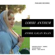 Lohri Anthem Song