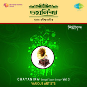 Chayanika - Rabindranather Barshar Gaan Cassette 4 Songs