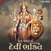 Devi Stuti Song