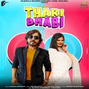 Thari Bhabi Song