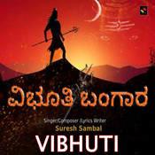 Vibhuti Yembudu Song