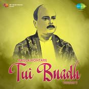 Pagla Montare Tui Bandh Vol 2 Songs