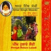 Peengh Hulare Laindi - Lok Geet By A S Shonki Vol 1 Songs