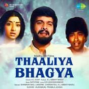 Thaaliya Bhagya Songs