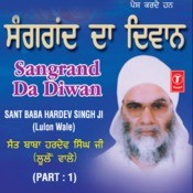 Sangrad Da Diwan (Part -1) Songs