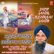 Japji Sahib Raeraas Sahib Songs