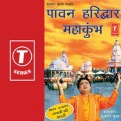 Paavan Haridwar Mahakumbh Songs