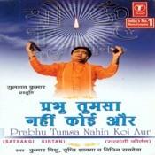 Prabhu Tumsa Nahin Koi Aur Songs