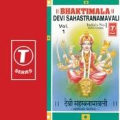 Devi Sahastranamavali Songs