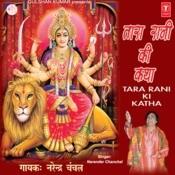 Tara Rani Ki Katha Songs