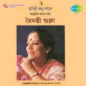 Haimanti Shukla - Smriti Sudhu Thakey Vol 1 Songs