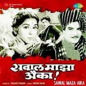 Sawal Maza Aika Mar Songs