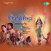 Chandi Puja Songs