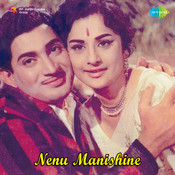 nenu manishine mp3