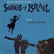 Songs Of Israel Songs