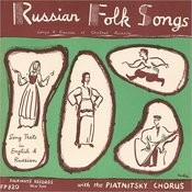 Russian Folk Songs: Songs And Dances Of Central Russia Songs