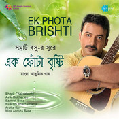 Ekphota Brishti Songs