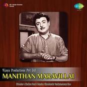 Manithan Songs