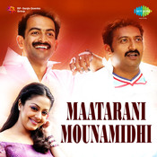 Maatarani Mounamidhi Songs
