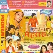 Jaan Marota Ho Bada Song