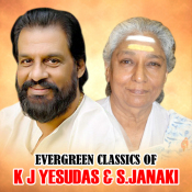 Evergreen Classics Of K J Yesudas And S Janaki Malayalam Hits Songs Songs