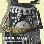 Rock Star Songs