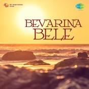 Bevarina Bele Songs