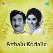 Atthalu Kodallu Songs