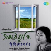Amar Mukti - Tithi Deb Barman Songs