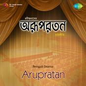 Arupratan (drama) Songs