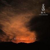 Celestial Scenery : Eternal Trip, Volume 4 Songs