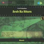 Ayodhyapati Songs