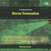 Devan Yesunadan Songs