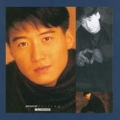 Back To Black Series - Wo De Gan Jue Songs