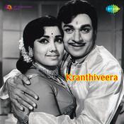 Cranathi Veera Songs