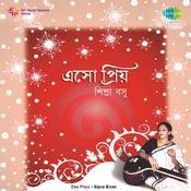 Eso Priyo - Songs Of Kazi Nazrul Islam  Songs