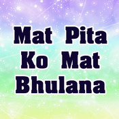 Har Bat Ko Tum Bhulo Song