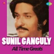 Sunil Ganguly All Time Greats Songs