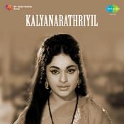 Kalyana Bathriyil Songs
