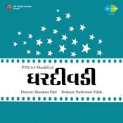 Ghardivdi Songs