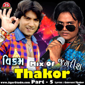 Mix Of Thakor 5 Songs