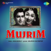 Mujrim Songs