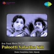 Palootti Valartha Kili Songs