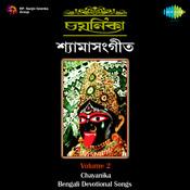 Chayanika - Shyamasangeet Vol 2 Songs