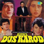 Rupaye Dus Karod Songs