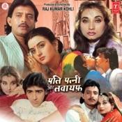 Pati Patni Aur Tawaif Songs