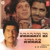 Dharti Ki Awaaz Songs