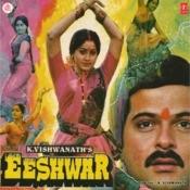 Eeshwar Songs